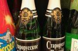 А вы пробовали Перловое шампанское?