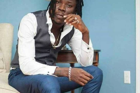 Stonebwoy - Slay Queen (Fvck You Cover)