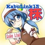 KabuLink13 株勉強会 in名古屋
