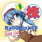 KabuLink15 株勉強会 in名古屋
