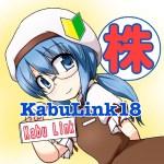 KabuLink18 株勉強会 in名古屋