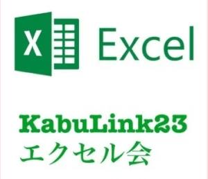 KabuLink23