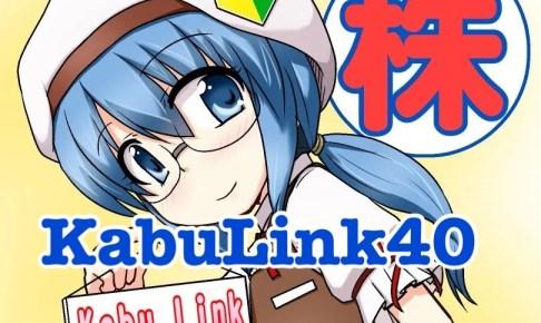 kabulink40