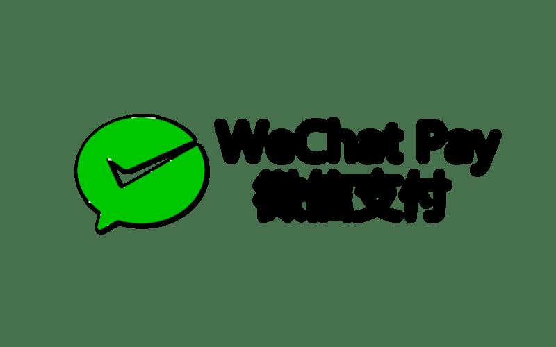 wechat-pay-logo | Perfect Money e-Voucher Centre