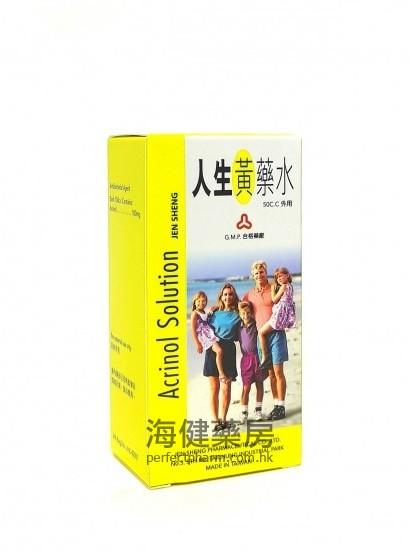 人生黃藥水 Acrinol Solution 50ml | 傷口消毒液 | 海健藥房
