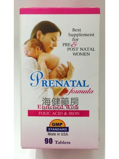 海健藥房 Perfect Pharmacy - 香港旺角社區藥房