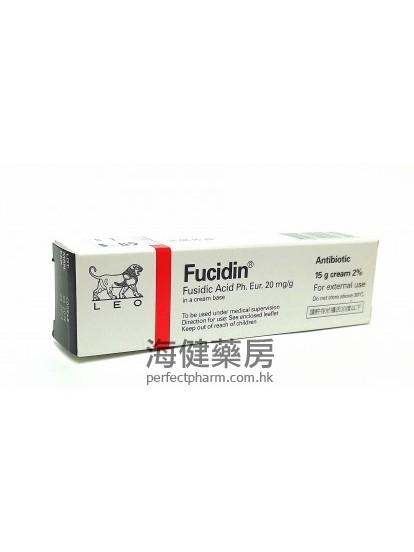 Fucidin Cream 2% 15g Leo   皮膚軟膏(Leo。MSD。Bayer)   海健藥房