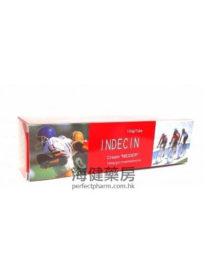 Indecin (Indomethacin) Cream 1% 100g 恩得欣乳膏   止痛藥膏   海健藥房