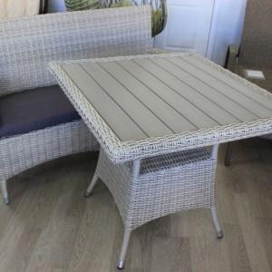 Купить садовую мебель Крым