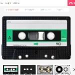 Suan, escuchar música online a través de un casete virtual