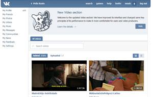 Vk.com es un sitio web de almacenamiento online, y muy conocido por ser usado como repositorio para subir películas.