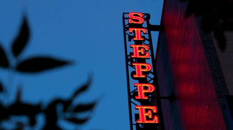 Steppenwolf 2019-20 Season Includes Cromer-Directed BUG, 4 World Premieres
