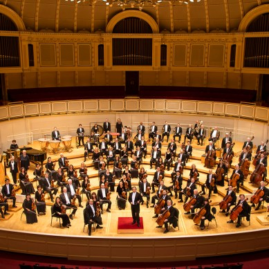 Chicago Symphony Orchestra on Strike over Pension Roadblock