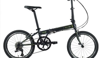 Dahon Speed D8 Folding Bike - Dahon Folding Bike Review 2020