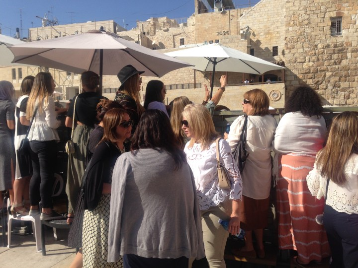 Line of division between women and men at Temple mountain, Jerusalem.