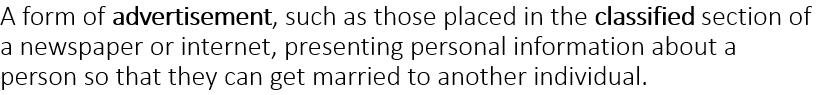 Matrimonial definition