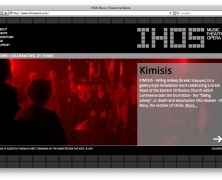 ihosopera Screen shot 2011-12-22 at 2.39.12 PM