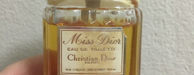 vintage-miss-dior-edt-wonky-lid