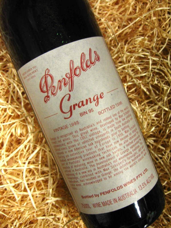 perierga.gr - 35.000 ευρώ για ένα σπάνιο μπουκάλι κόκκινου κρασιού!