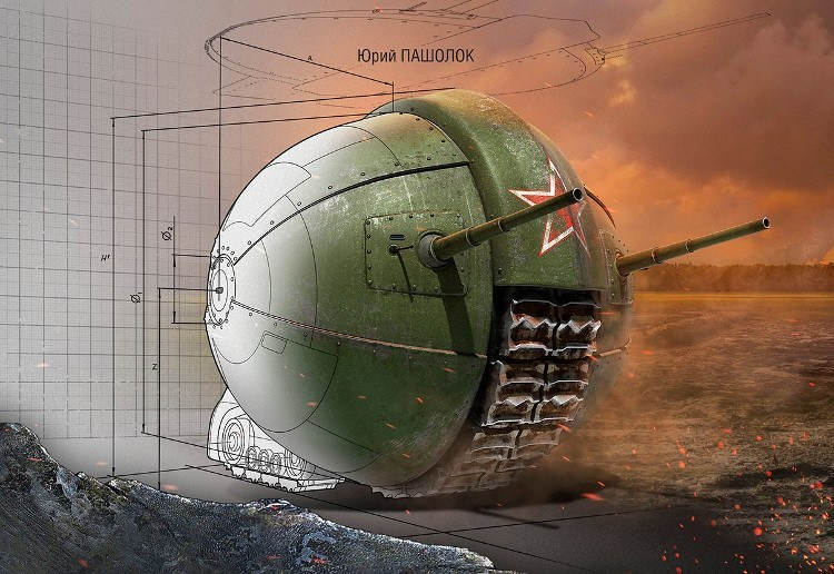 protivotank-russia-kugelpanzer-treffas-wagen-tanks-second-world-war-nazis-germany-europe-adolf-hitler-tecnology-secret-weapons-wunderwaffen