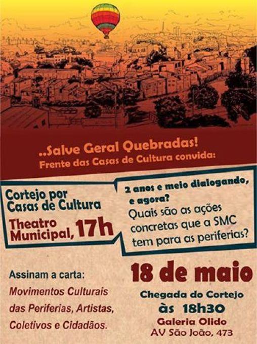18052015CortejoCasasdeCultura