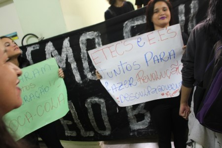 (Foto: Thiago Borges / Periferia em Movimento)
