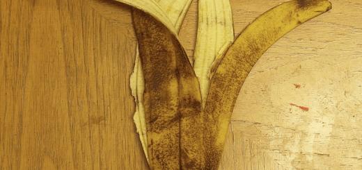 banadine