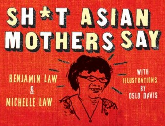 shit-asian-mothers-say