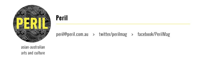 Peril Email Footer