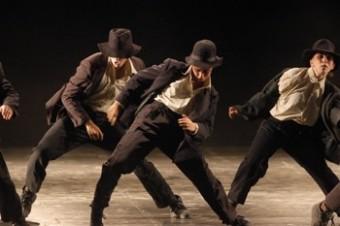 Batsheva Dance Company: Decadance