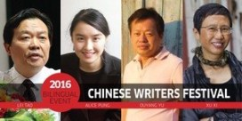 Chinese-Writers-Festival