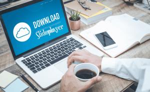 cara download slideplayer tanpa login