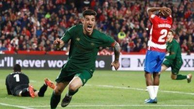 Yuri celebrando el gol de la clasificación bilbaina