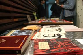 Editorial Eleuterio, Librería La Cooperativa, Salvador #1319