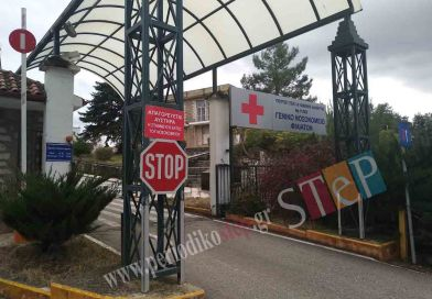 Τα προβλήματα του Νοσοκομείου Φιλιατών μετά την αναστολή εργασίας των υγειονομικών