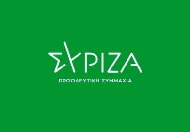 ΣΥΡΙΖΑ: Να πάρει θέση ο κ. Μητσοτάκης για την αθλιότητα Μπαλάσκα