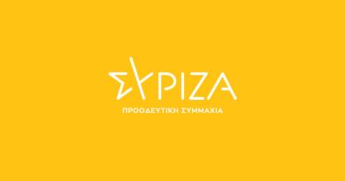 Ερώτηση για τα Αγροτικά Τιμολόγια Ρεύματος κατέθεσαν 55 Βουλευτές του ΣΥΡΙΖΑ-ΠΣ