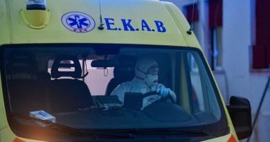 Σοβαρά τραυματισμένος 25χρονος από τροχαίο