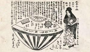 Utsuro-bune, la leyenda japonesa de la mujer extraterrestre que llegó del mar