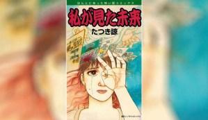 Una dibujante de manga escribió en 1999 un libro con 15 sueños proféticos, y ya se han cumplido 12