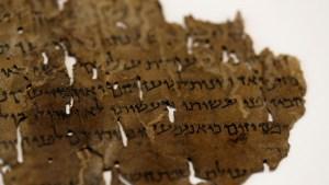 La inteligencia artificial ayuda a revelar uno de los grandes misterios detrás de los Manuscritos del Mar Muerto