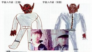 El contacto en Kofu, los dos niños japoneses que conocieron a los extraterrestres de orejas largas