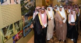 Journée mondiale du patrimoine en Arabie Saoudite
