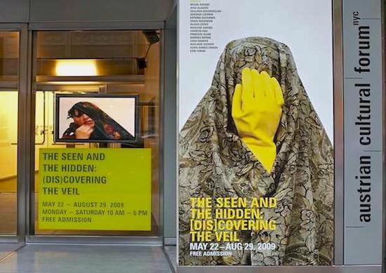 Shadi Ghadirian en la exposición colectiva en Nueva York 'The seen and the hidden: (Dis)covering the veil'. ('Lo visible y lo oculto: (Des) cubriendo el velo')