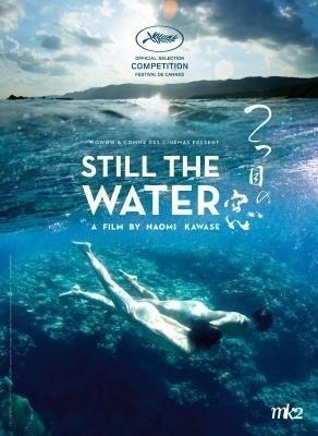 cartel-still-the-water