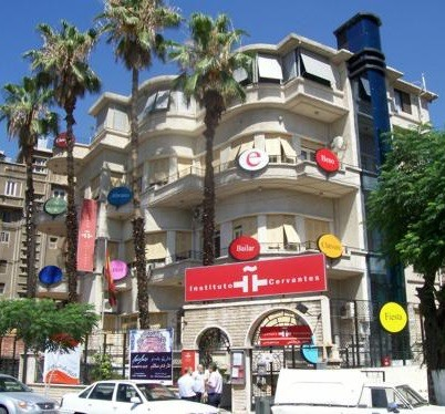 Sede del Instituto Cervantes en Damasco