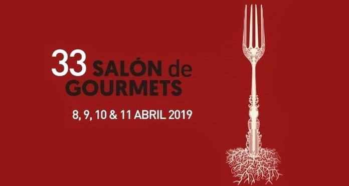 Gourmets 2019 banner