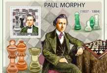 Paul Morphy sello