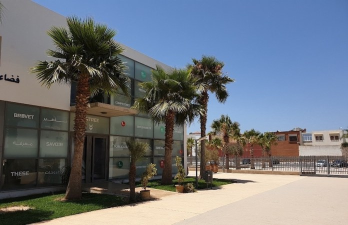 Biblioteca UIZ Agadir Cervantes