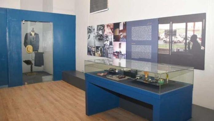 Naguib Mahfuz museo sala